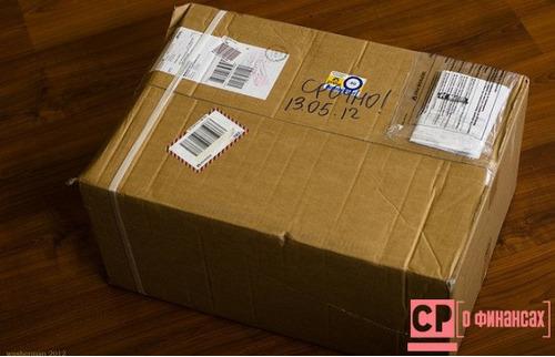 Образец доверенности на получение посылки на почте