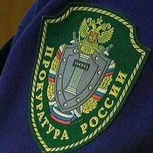 Горячая линия Прокуратуры Москвы круглосуточно