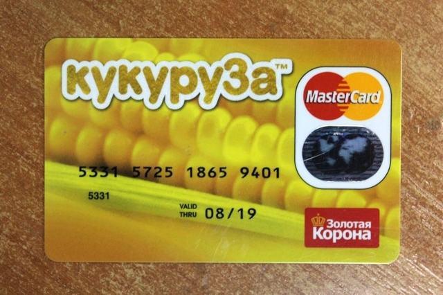 Как узнать пин-код карты Кукуруза?