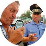 Нововведения приказа 344н об освидетельствовании водителей
