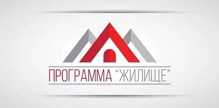 Порядок выписки из квартиры в России в 2020 году