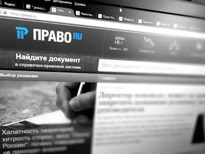 ВС РФ разъяснил, на кого распространяются права потребителя