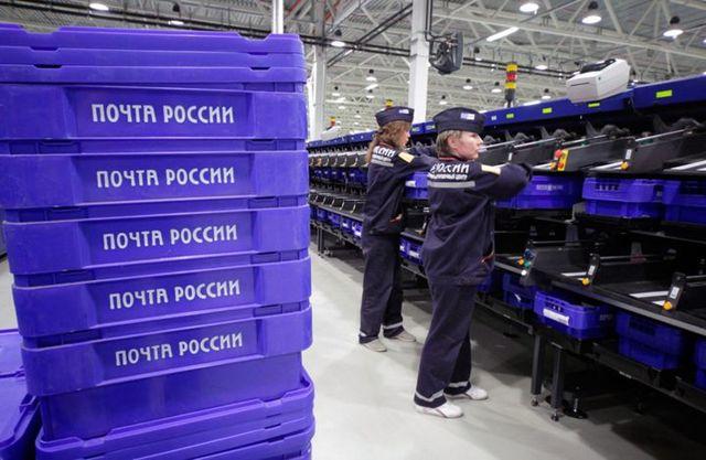 Кому повысят зарплату в 2020 году в России (последние новости)?