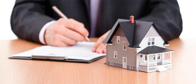 Как сменить управляющую компанию в многоквартирном доме?